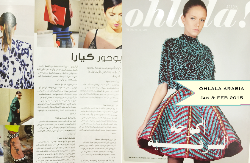 On Ohlala Arabia - Jan & Feb 2015