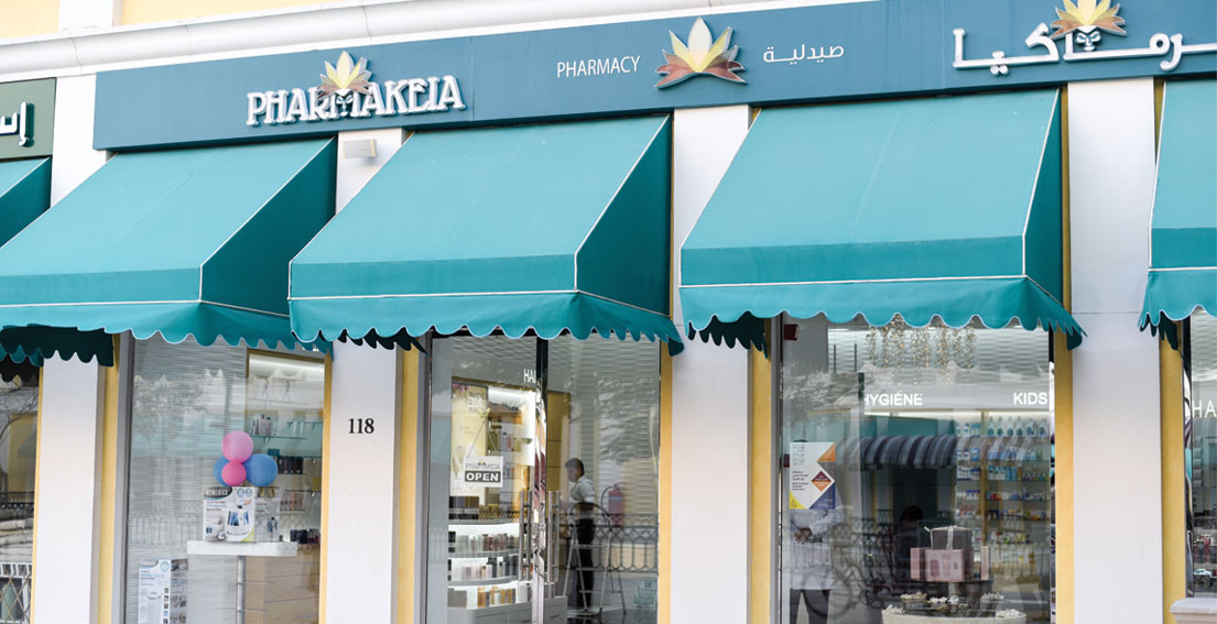 Pharmakeia - a luxury new concept for health and beauty care available at Qanat Quartier, Doha