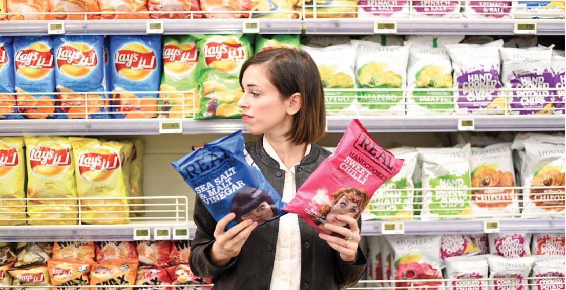 Bonjour Chiara // Monoprix Sale - Doha Qatar www.bonjourchiara.com